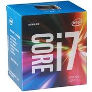 英特尔  酷睿i7-6700 14纳米 Skylake全新架构盒装CPU处理器 (LGA1151/3.4GHz/8MB三级缓存/65W)