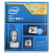 英特尔 酷睿i5-4690k 22纳米 Haswell全新架构盒装CPU处理器(LGA1150/3.5GHz/6M三级缓存)