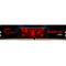 芝奇  AEGIS系列 DDR4 2133频率 8G 台式机内存(黑红色)产品图片1