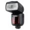 神牛 V860II-S V860二代索尼版机顶灯锂电高速外拍灯婚纱人像 1/8000s高速TTL机顶闪光灯产品图片2