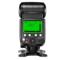 品色 X800NPRO 尼康闪光灯专业版 无线引闪高速同步S1S2引闪TTL自动D7000D7100D7200D750D5D5300产品图片3