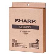 夏普  空气净化器加湿过滤网 FZ-BB90ZK (适用KC-WE20/WE30-W/KC-BB/BD(20/30/60)/KC-CD(20/30/60))