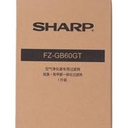 夏普  空气净化器脱臭除甲醛一体化过滤网 FZ-GB60GT (适用KC-WB6-W)