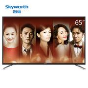 创维 65M6E 65英寸 4K超高清智能网络液晶电视(黑色)