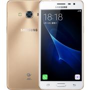三星 GALAXY J3 Pro(J3119)金色 电信4G手机