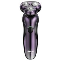 超人 SA7152 电动剃须刀 三头浮动刀头冲洗USB充电(亮紫色)产品图片主图