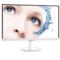 飞利浦 277E7EDSW 27英寸 AH-IPS面板 舒视蓝 抗蓝光 全高清 爱眼 液晶显示器产品图片2