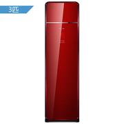 美的 3匹 变频 冷暖 空调柜机 风骏 KFR-72LW/BP2DN1Y-ZA300(B3)