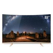 海信 LED55V1UC 55英寸VIDAA-TV标准版 4K超高清智能曲面电视(香槟金)