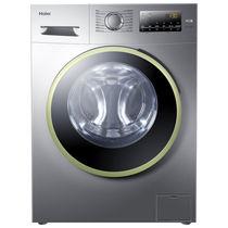 海尔  EG8014B39SU1  8公斤直驱变频滚筒洗衣机 智能APP操控产品图片主图