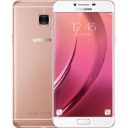 三星 Galaxy C7 32G版 全网通 蔷薇粉