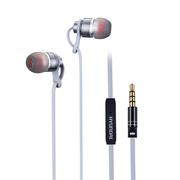 现代 HY-201MV(银灰色) 面条线 新潮音乐耳机 超重低音入耳式耳机