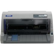 爱普生 LQ-730KII 针式打印机 LQ-730K升级版 针式打印机(82列)