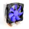 爱国者 黑暗骑士 M10 CUP散热器(多平台/全镀镍/四热管/塔皇/硅脂)产品图片1