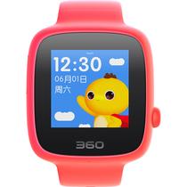 360 儿童手表 巴迪龙儿童电话手表 SE W601 儿童卫士 智能彩屏电话手表 西瓜红产品图片主图