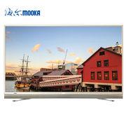 海尔 模卡(MOOKA)U65A9  65英寸纤薄4K直面64G大存储音乐LED电视(金色)