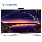 乐视 乐视超级电视 超4 X50 Pro 50英寸 RGB真4K液晶3D屏幕(标配挂架)
