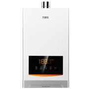 万家乐 13升 随温感  智能变升恒温 燃气热水器(天然气)JSQ26-D31
