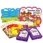 爱看屋 幼儿童启蒙点读配套图书 双语拓展 发声需配点读笔