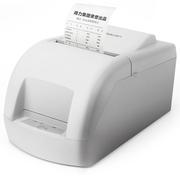 得力 DL-220B 小票针式打印机 自动切纸微型针式打印机