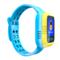 读书郎 W2c 智能手表 儿童电话手表 GPS定位防丢失手环 360智能防护安全电话手表手机 天空蓝产品图片4