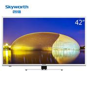 创维 42X5 42英寸6核智能酷开网络平板液晶电视(银色)