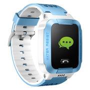 小天才 电话手表Y03 防水版 海贝蓝 儿童智能手表360度安全防护 学生定位通话手环手机 礼物礼品