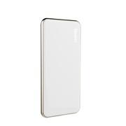 倍斯特 小苹果5000毫安移动电源,BST-006