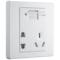 公牛 五孔带USB接口插座 墙壁开关插座86型面板G07E335产品图片3