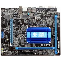 梅捷 SY-N3160 四核 主板(Intel Braswell/CPU Onboard)产品图片主图