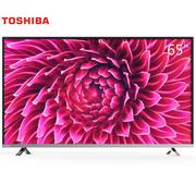 东芝 65U3650C 4K超高清安卓智能 65英寸液晶电视(黑色)