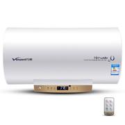 万和 DSCF60-EY10-30 智能遥控 电热水器 60升