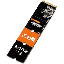 台电  NS550 128G M.2 固态硬盘产品图片主图