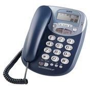 步步高 HCD6033 有绳电话机 座机 家用办公 圆润造型 大按键 来电显示 经典耐用 蓝