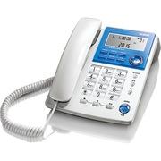 步步高 HCD6156 固定电话机 座机  时尚 办公家用 固话 来电显示 (象牙白)