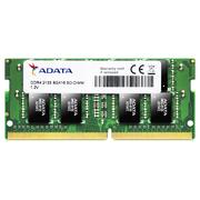 威刚 万紫千红 DDR4 2133 8G笔记本内存