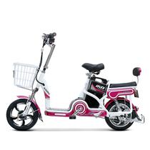 小刀 TDT-1611Z 新款助力电动车自行车48V12AH 全新脚踏电瓶车口哨 骄阳桃红产品图片主图