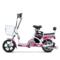 小刀 TDT-1611Z 新款助力电动车自行车48V12AH 全新脚踏电瓶车口哨 骄阳桃红产品图片1