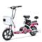 小刀 TDT-1611Z 新款助力电动车自行车48V12AH 全新脚踏电瓶车口哨 骄阳桃红产品图片2