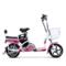 小刀 TDT-1611Z 新款助力电动车自行车48V12AH 全新脚踏电瓶车口哨 骄阳桃红产品图片4