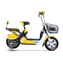 小刀 TDT-1436Z 电动自行车滑板车48V 高性能代步车小话梅A冰艳黄产品图片主图