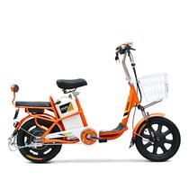 小刀 TDR-1602Z 新款成人助力电动车  电动自行车 36V人气脚踏代步车 心语果粒橙产品图片主图