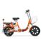 小刀 TDR-1602Z 新款成人助力电动车  电动自行车 36V人气脚踏代步车 心语果粒橙产品图片1