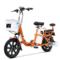 小刀 TDR-1602Z 新款成人助力电动车  电动自行车 36V人气脚踏代步车 心语果粒橙产品图片2