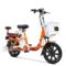 小刀 TDR-1602Z 新款成人助力电动车  电动自行车 36V人气脚踏代步车 心语果粒橙产品图片3