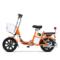 小刀 TDR-1602Z 新款成人助力电动车  电动自行车 36V人气脚踏代步车 心语果粒橙产品图片4