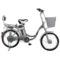 永久 乐活20吋锂电车 铝合金车架 48V10AH天能锂电池电动自行车 铝本色产品图片1