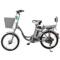 永久 乐活20吋锂电车 铝合金车架 48V10AH天能锂电池电动自行车 铝本色产品图片4