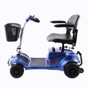 大卫 DB11S老年代步车 老年人电动车 折叠老人四轮代步车蓝色