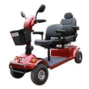 大卫 DBX-22双人老年代步车 老年人电动车 折叠老人四轮代步车